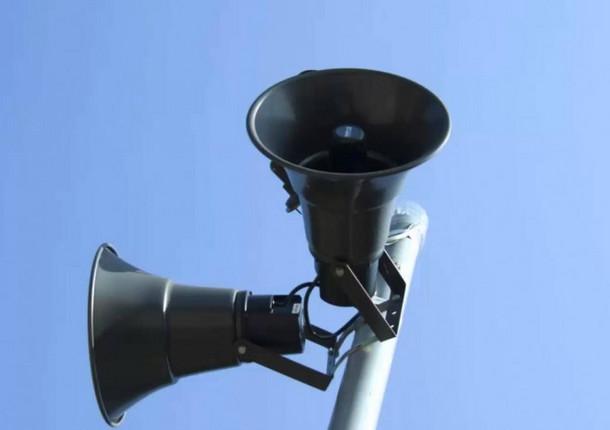 В Барвихе проверяли систему экстренного оповещения