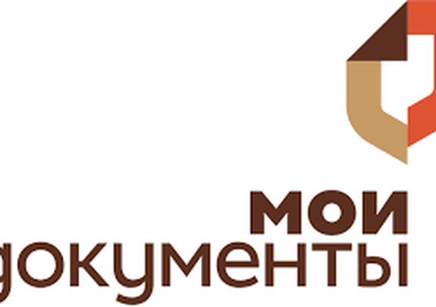В Одинцовском ГО работают МФЦ